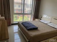 出售九龙城3室2厅2卫170平米80万住宅