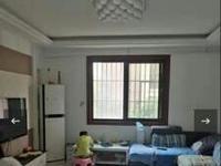 香江花城婚房未住 精装修三室111.6平满五唯一 73万
