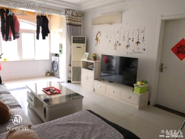 盛世锦园适合老年人居住多层1楼86平方两室两厅一卫41万价格可谈