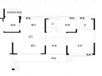 出售碧桂园 4室2厅2卫145平米准现房,一手房!