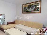 城中心位置,汉城国际多层两室,新苏果中医院华宇生活城都在附近。家具家电齐全