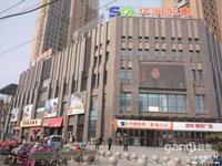 出售新苏果超市3楼商铺70平119万,带10年租金80万。