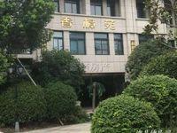 香樟苑三室两室两卫 交通便利 南北通透 出门就是学习,送大平台