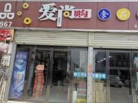 出租河口镇孟庄街200平米面议商铺