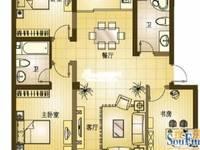 出售新华家园3室2厅1卫128平米82万住宅